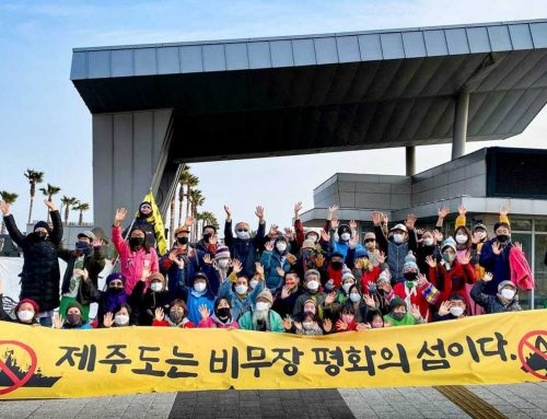 Gureombi Rock and People of Peace and Resistance